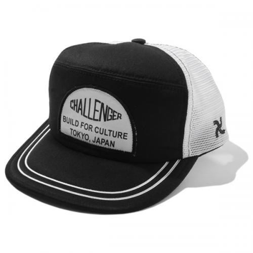PATCH MESH CAP