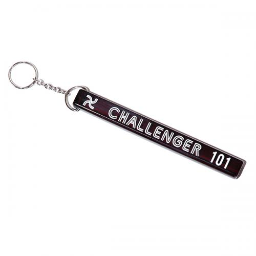 DELUXE ROOM KEY RING